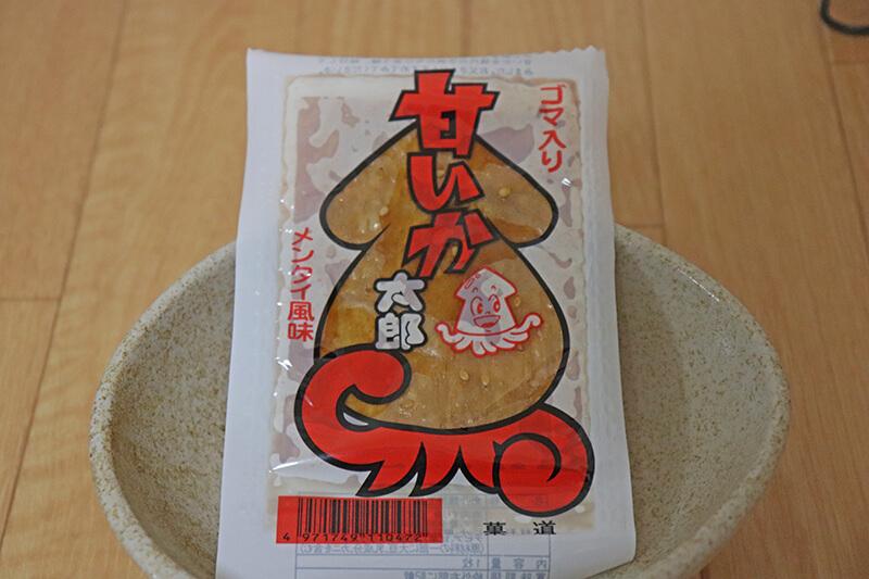 甘いか太郎メンタイ風味