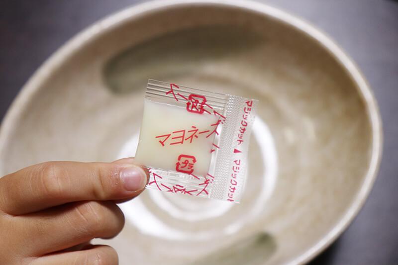 珍味銀行券壱億円のマヨネーズ