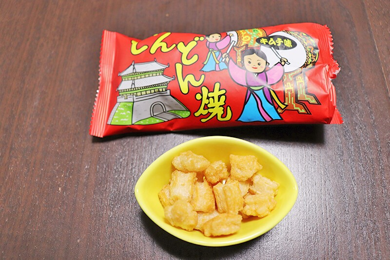 どんどん焼き(キムチ味)